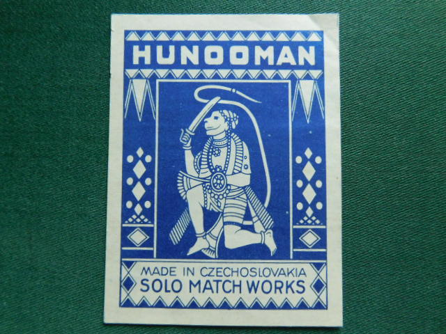 č.k. - B - 313 - Hunooman - 1918 - 1938  ( Solo Czechoslovak United Match a Chemical Works LTD.Prague)